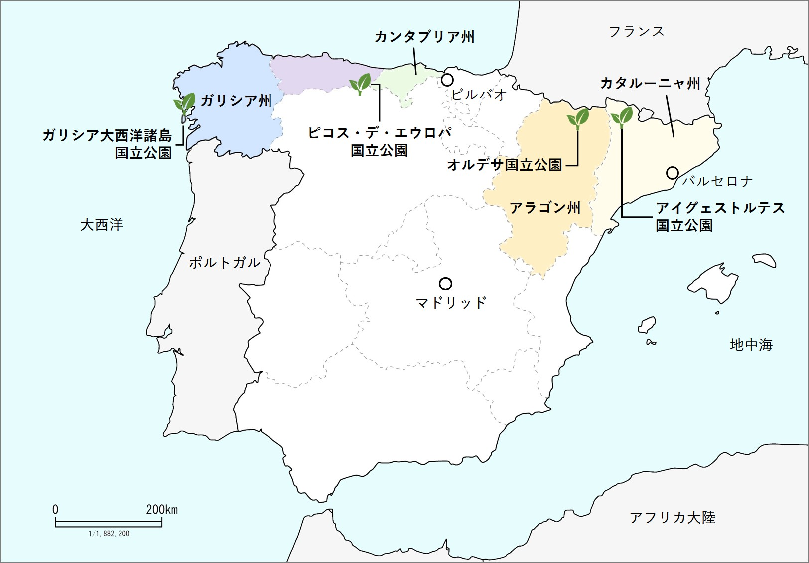 北スペインの国立公園