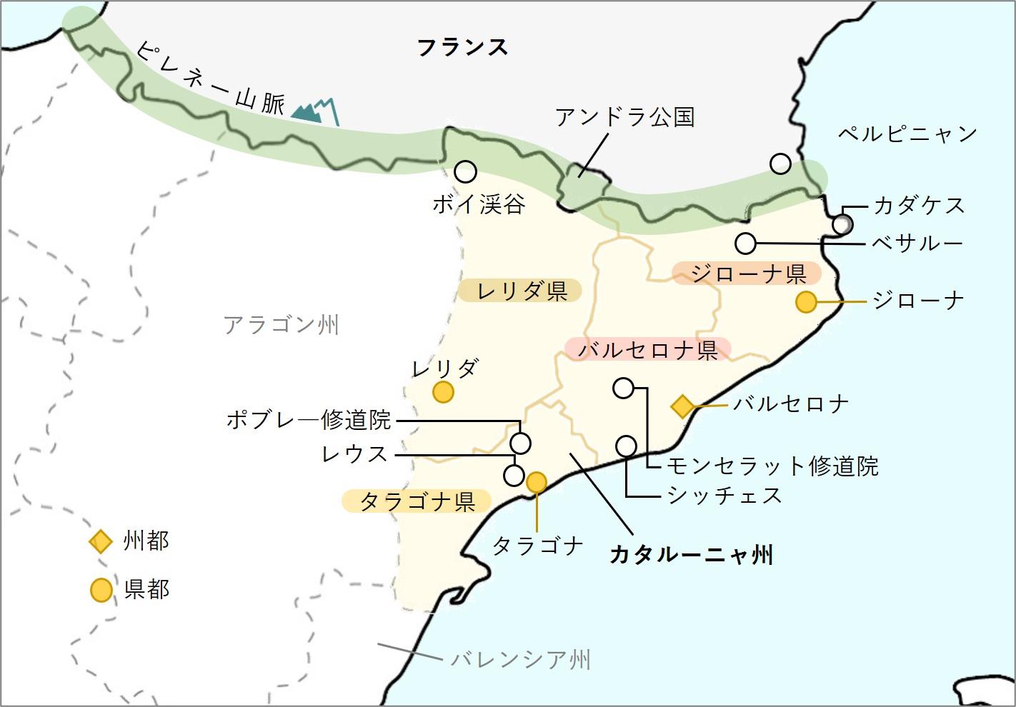 カタルーニャの地図